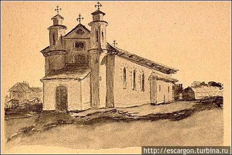 Предыдущее здание костела на рисунке 1846 г. Взято из книги Янковского