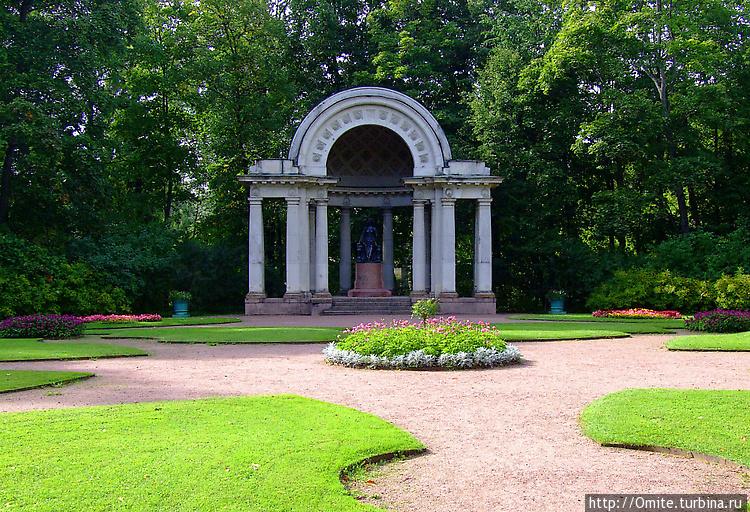 Памятник Марие Федоровне
