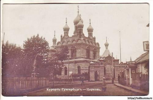 Старая церковь Гунгербурга. Фото с сайта tellis.ucoz.ru