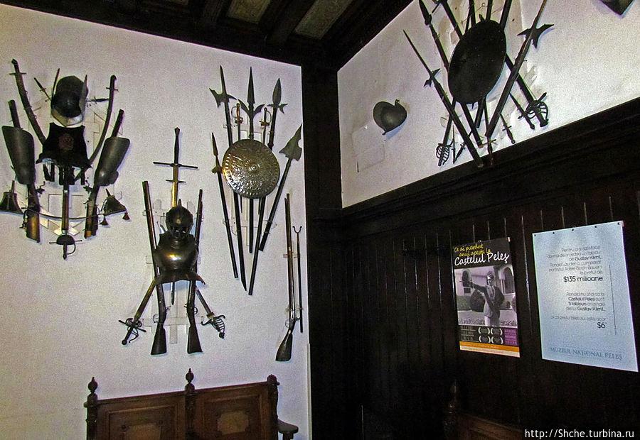 первый этаж, оружейная комната