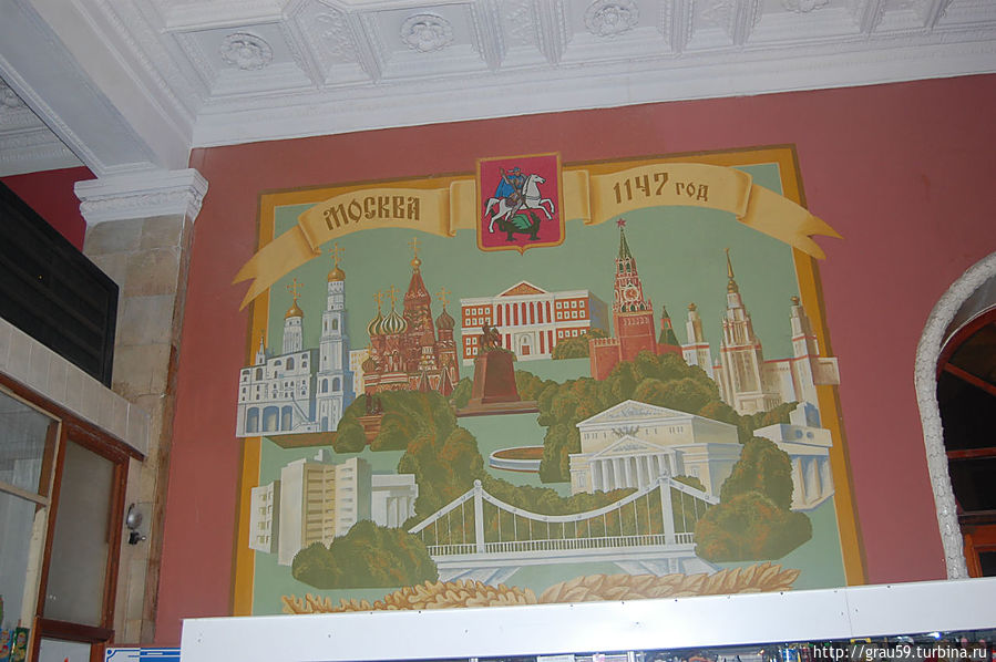 Роспись на стенах вокзала