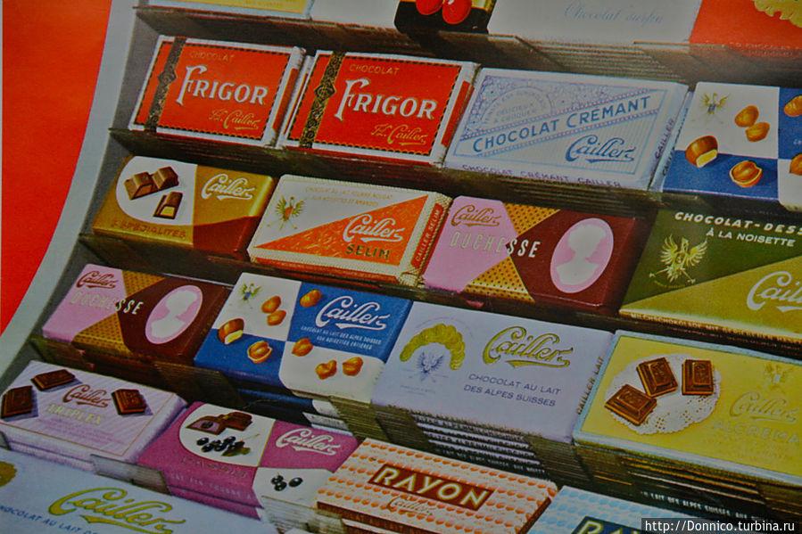 за почти столетнюю историю отец, сыновья, внуки и правнуки произвели много видов шоколадной продукции...