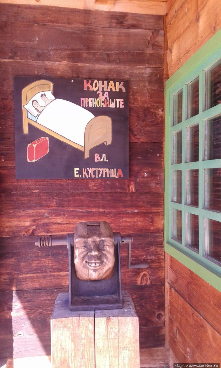 Гостевой отель Мокра Гора, Сербия
