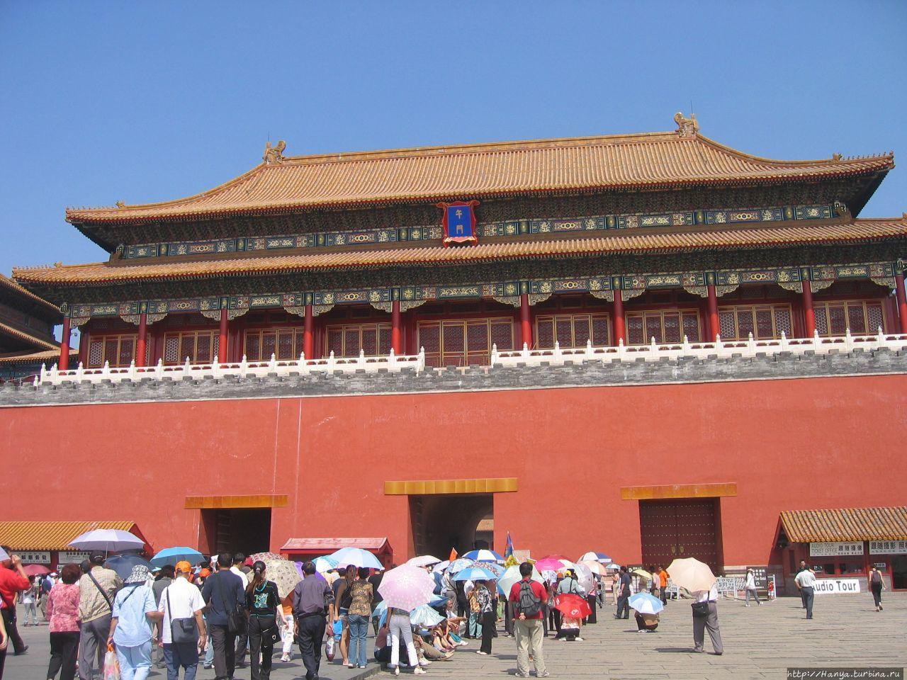Пекин. Гугун (Запретный г