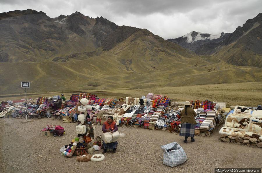 Горный перуанский тур-рыночек