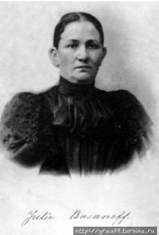 Ю.И.Базанова (Фото из Инт