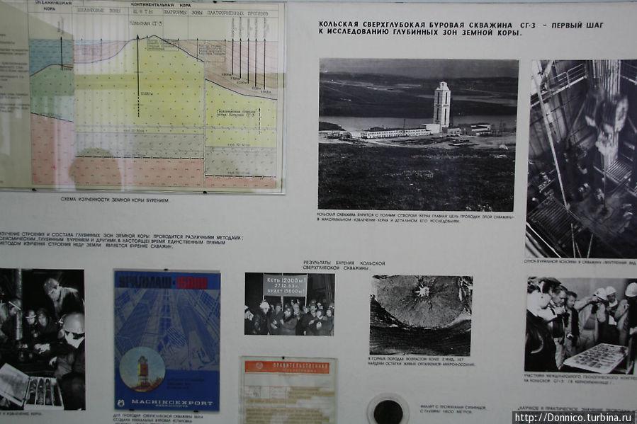 На Кольском полуострове недалеко от города Заполярный находится самая глубокая буровая скважина в мире глубиной 12 километров 262 метра. Бурение продолжалось с 1970 по 1990 год, и похоже не будет возобновляться...