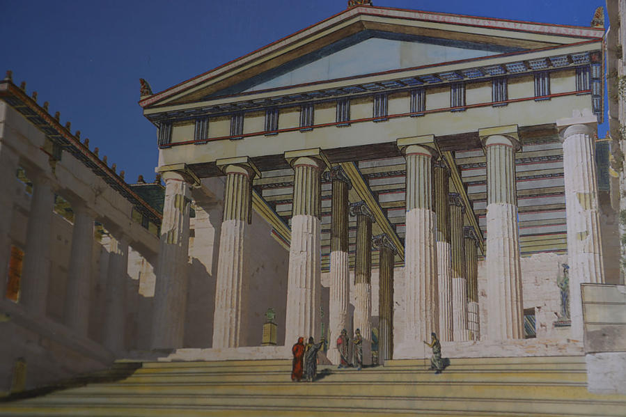 Афина реферат