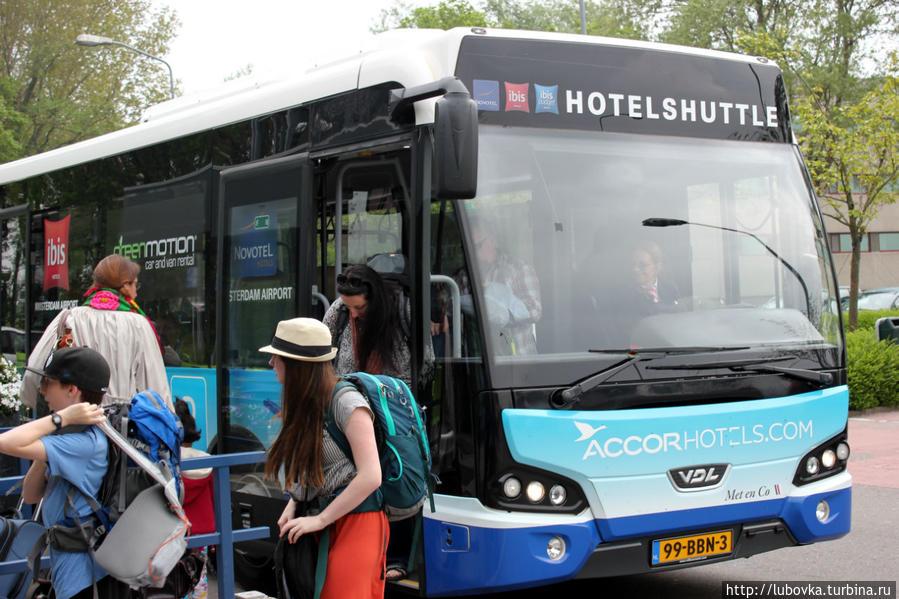 Автобус-шатл.