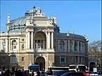Знаменитый Оперный театр. Прекрасное здание!