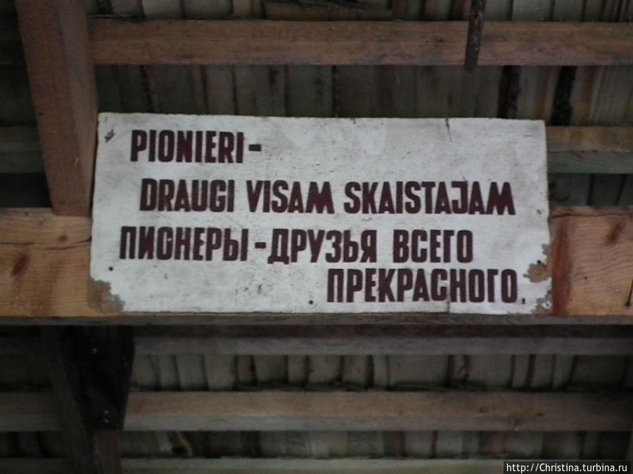 Табличку какую-то глупую старинную повесили на балку под потолком! Лучше бы сайт и меню на русскмй язык перевели!