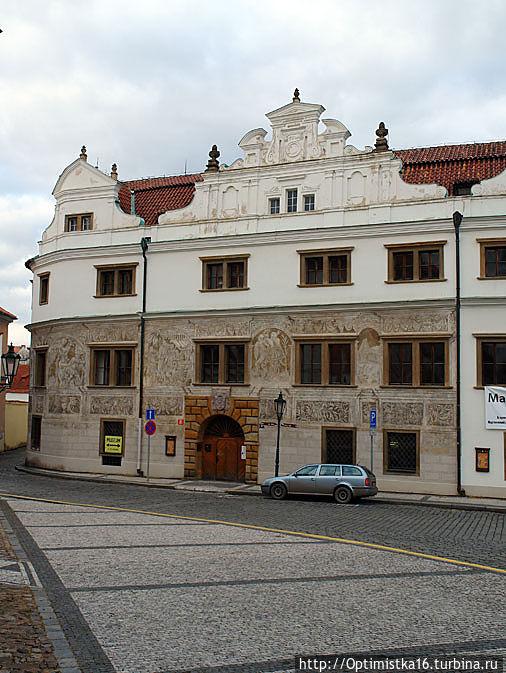 Мартиницкий дворец по адресу Hradčanské náměstí 8 (фото из интернета)