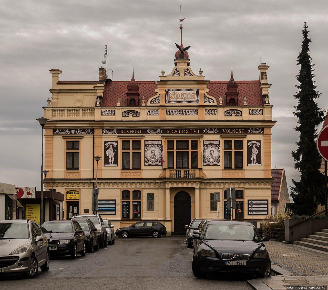 К окну проголодавшихся  или  «мещанский   ренессанс» Табор, Чехия