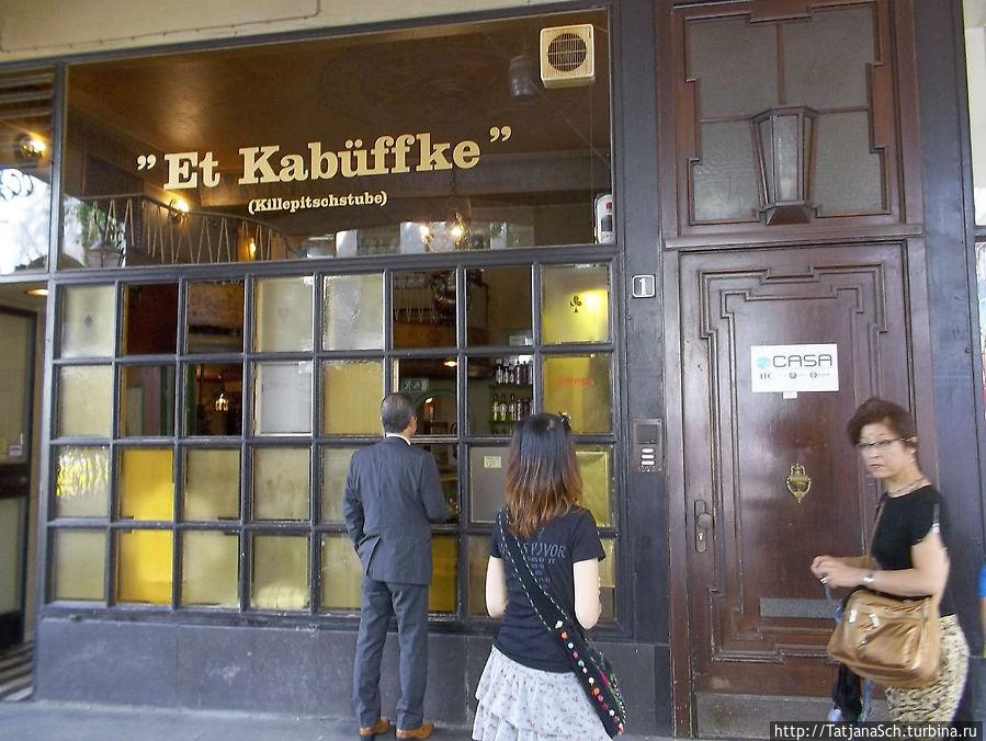 милейшая каморка Киллепич в Дюссельдорфе, окно рюмочной
