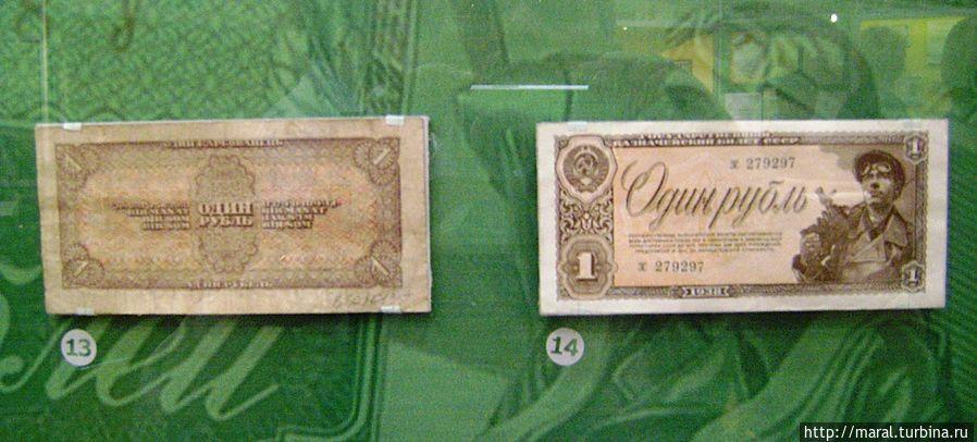 Торжество социализма в денежном выражении — купюра номиналом 1 рубль 1938 года выпуска с изображением стахановца