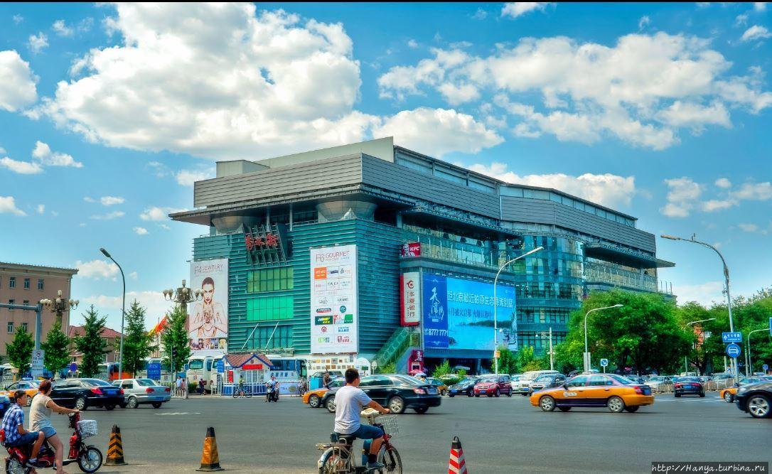 Пекин. Шелковый рынок