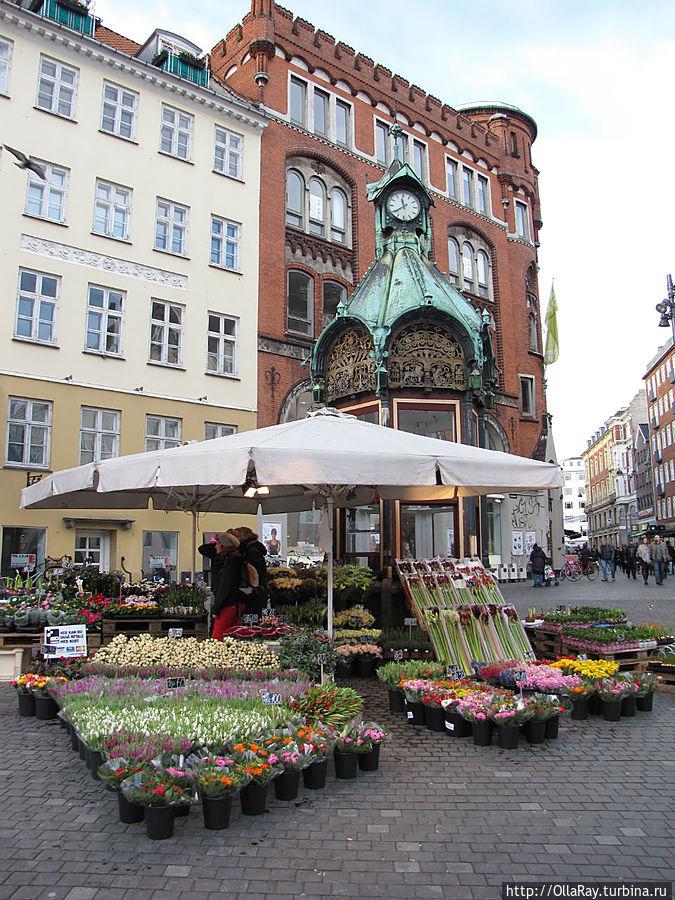 Цветочный киоск на Kultorvet Копенгаген, Дания