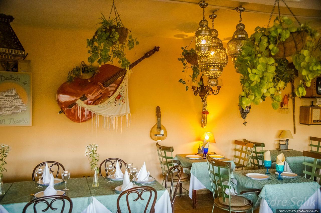 Ресторан Эль-Балкон-де-Сан-Николас Гранада, Испания
