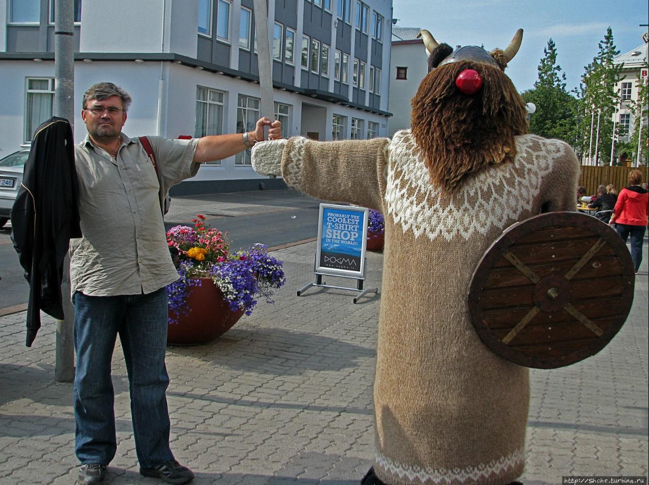 Столица севера Исландии Акюрейри, Исландия
