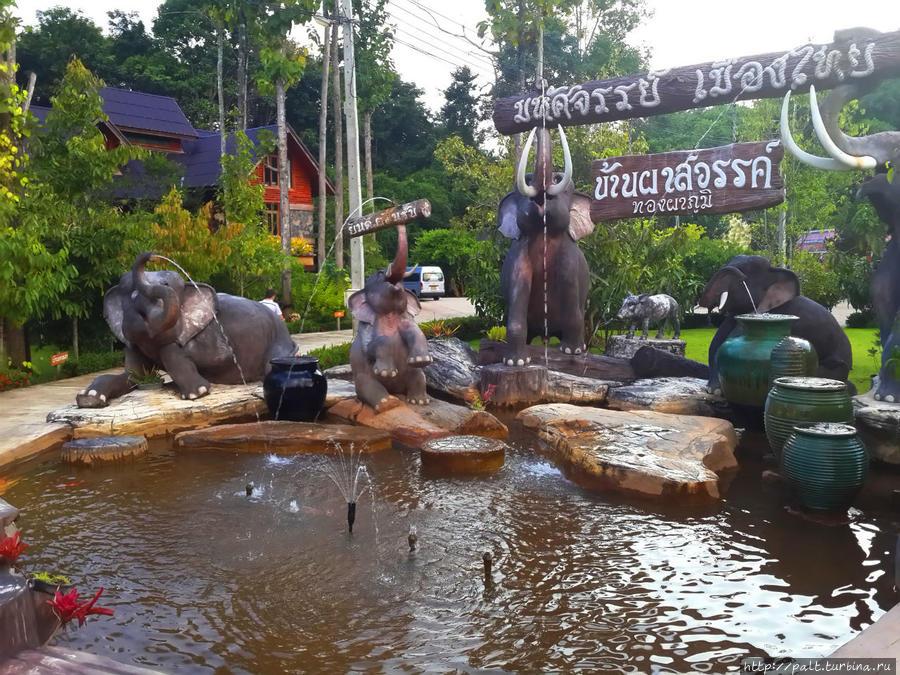 При въезде встречают вот такие веселые слоники