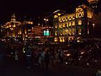 Французские дома на набережной Вайтань — главной набережной Шанхая.