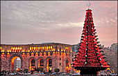 Новогодняя елка на площади Республики