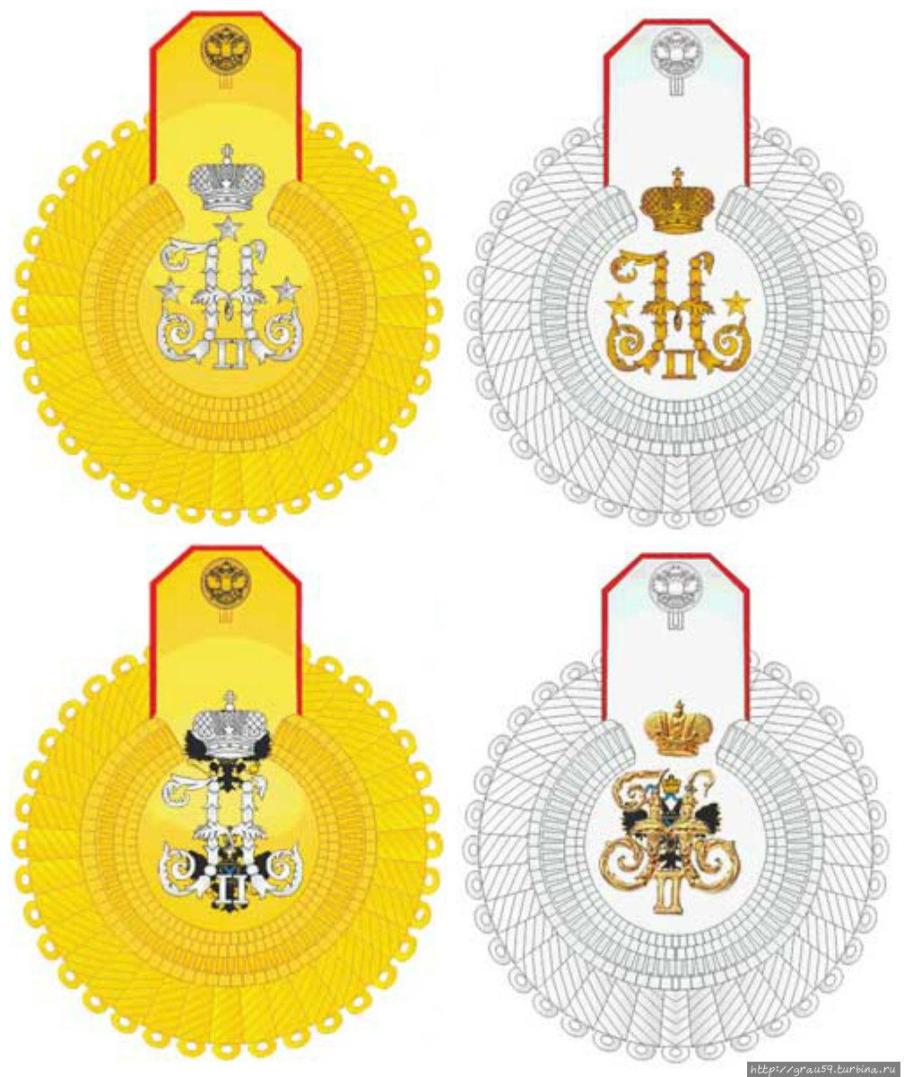 Эполеты генерал-адъютанта (генерал-лейтенанта), генерал-майора Свиты Его Императорского Величества, генерал-адъютанта (вице-адмирала), контр-адмирала Свиты Его Императорского Величества  (1894 — 1917 )