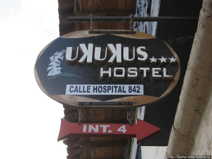 Табличка-указатель на улице Hospital