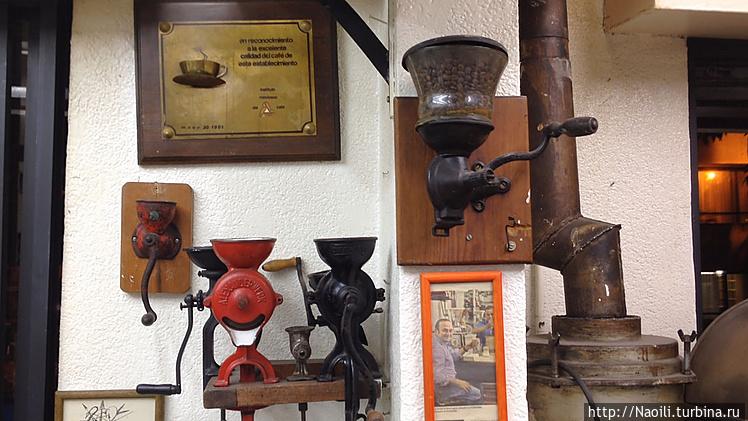 Коллекция кофемолок и коф