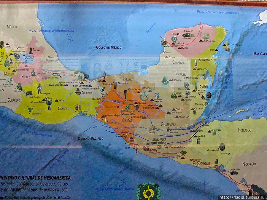 Хаде в Южной Мексике