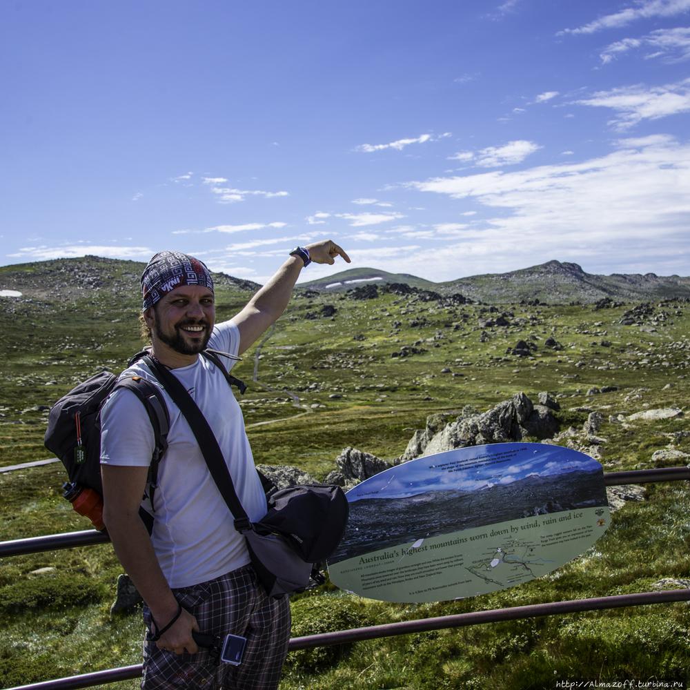 алматинский путешественни