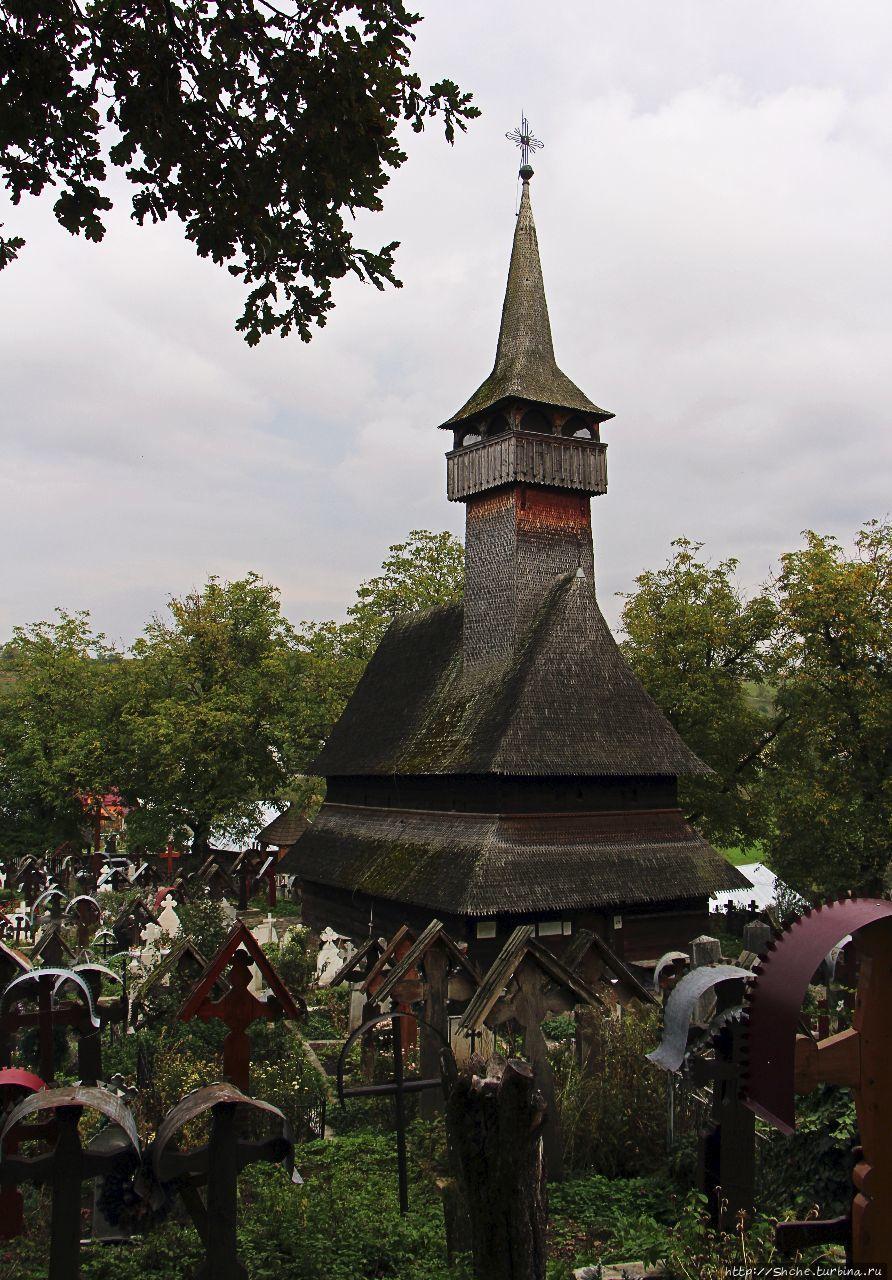 Деревянные церкви Карпат. Иеуд, Румыния (ЮНЕСКО 904-004)
