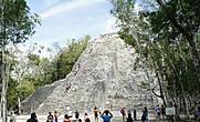 Древняя пирамида (лестница) Коба