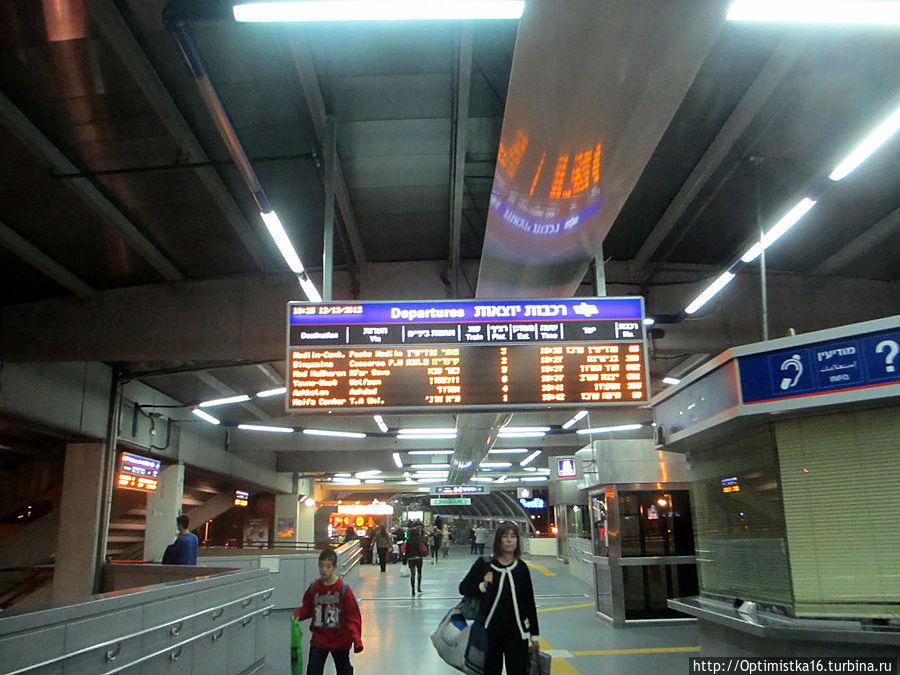 Вокзал Тель-Авива