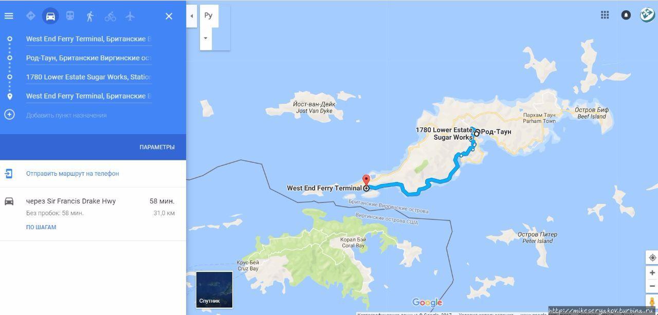 Карибская Тортола Остров Тортола, Британские Виргинские острова