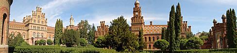 фото из википедии(http://uk.wikipedia.org) Резиденция митрополитов Буковины и Далмации, сейчас Черновицкий национальный университет имени Юрия Федьковича