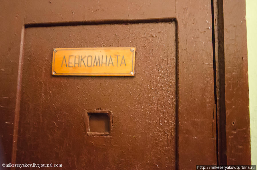 Бывшая гауптвахта СССР в Лиепае Лиепая, Латвия