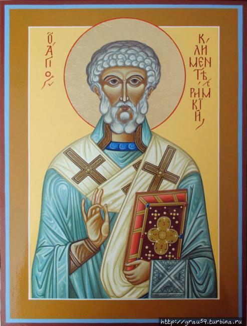 Священномученик Климент (фото из Интернета)
