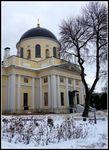 Троицкий кафедральный собор, 1818 г.