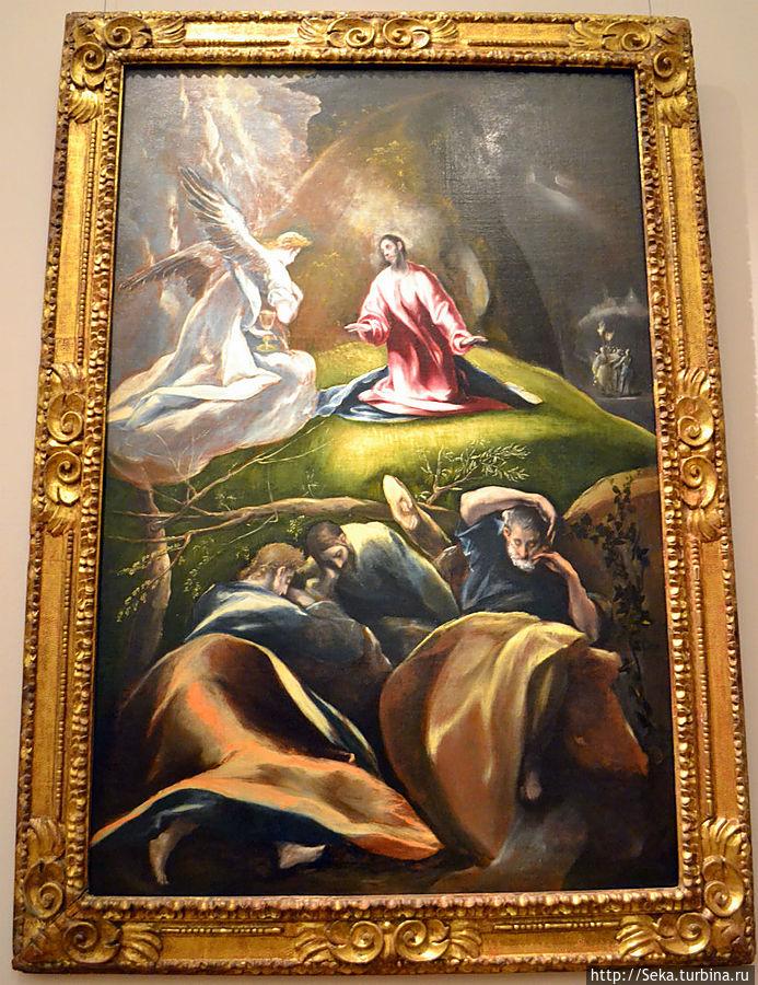 Эль Греко. Муки в Гефсиманском саду или моление о чаше.