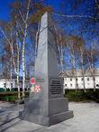 Памятник яшкинцам — героям Советского Союза.