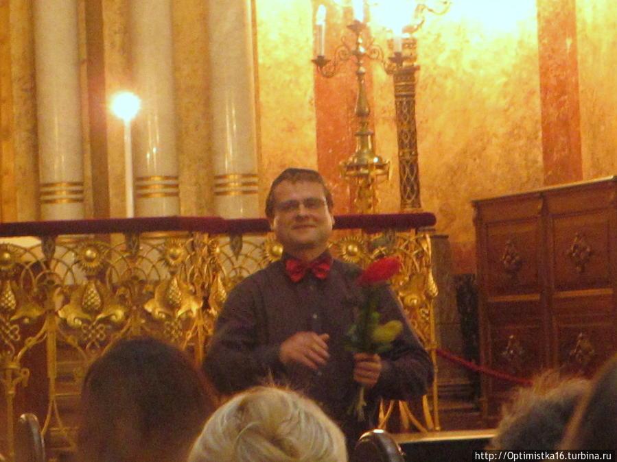 Павел Черный (Pavel Černy) после концерта.