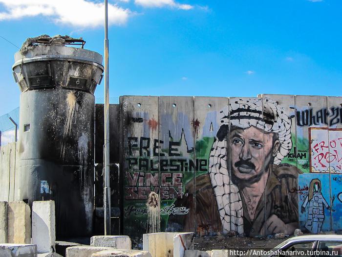 Портрет Арафата с палестинской стороны Стены. Рамалла, Палестина
