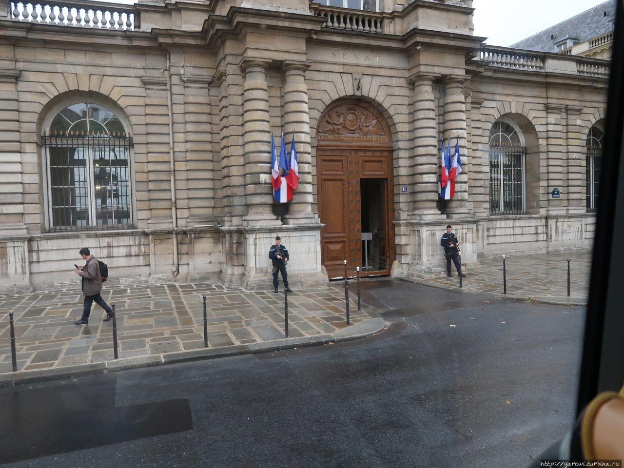 Люксембургский дворец (ре