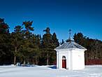 часовня Святителя Николая