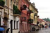 Идем по улице Vilnius gatve