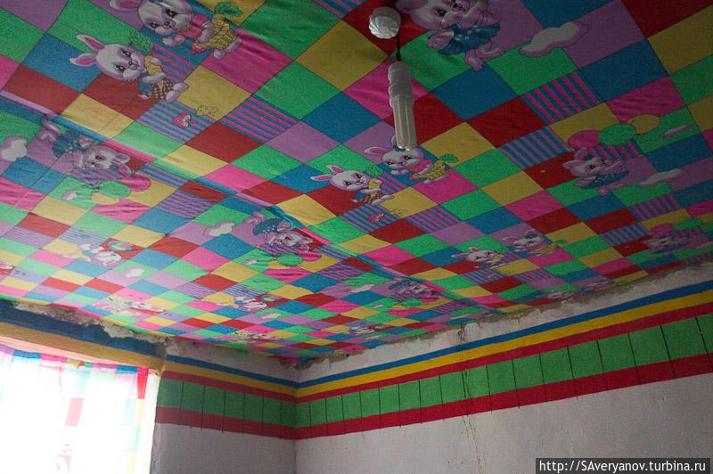 Весёлый потолок