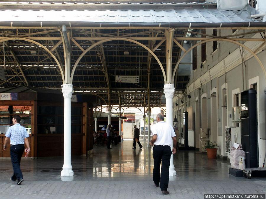 Вокзал Басмане