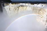 Дальше только белая бездна и радуга
