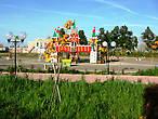 Александровский парк и кедровая роща